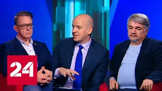 """Итоги переговоров """"нормандской четверки"""": мнения экспертов - Россия 24"""