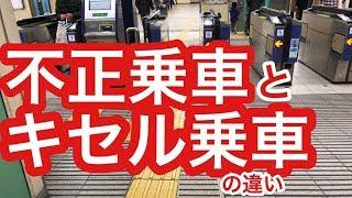 皆さんこんにちは。 私は西日本を旅する【こうがくはかせ】と言います。...