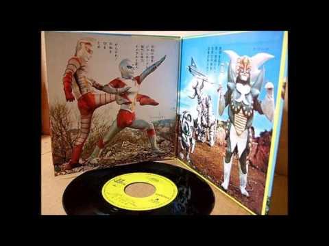 Old School Kung Fu Music: Shunsuke Kikuchi - Jumborg A (Karaoke)