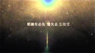 富士山下 - 陳奕迅 Cover