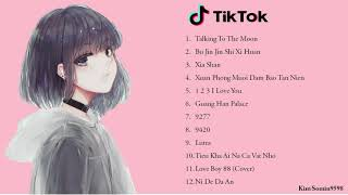 My Top  Chinese Songs in Tik Tok (Best Chinese Song Playlist ) #2