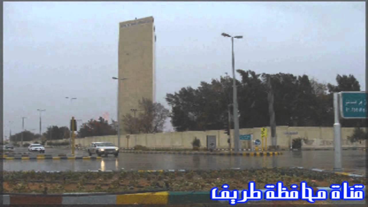 محافظة طريف 乐工工 قناة محافظة طريف - YouTube