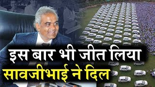Diwali Bonus पर Car और Flat देने वाले Savjibhai इस बार भी किया ऐसा, चौंक पड़ें आप भी