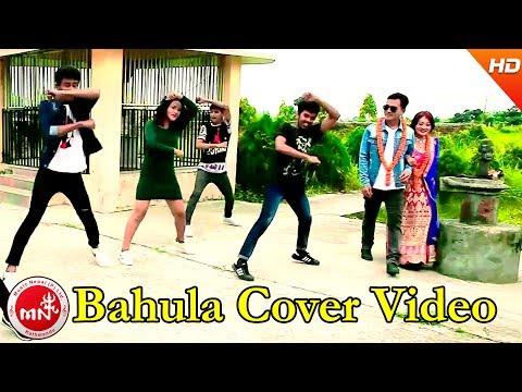 New Nepali Cover Video | Bahula - Ramesh...