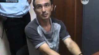 Жених из Волгограда рассказал, почему сжег свою невесту