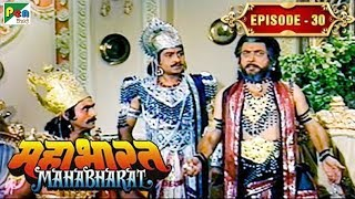 Mahabharat Stories  B R Chopra  EP  30