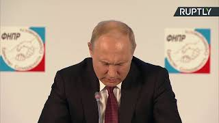 Путин участвует в съезде Федерации независимых профсоюзов России