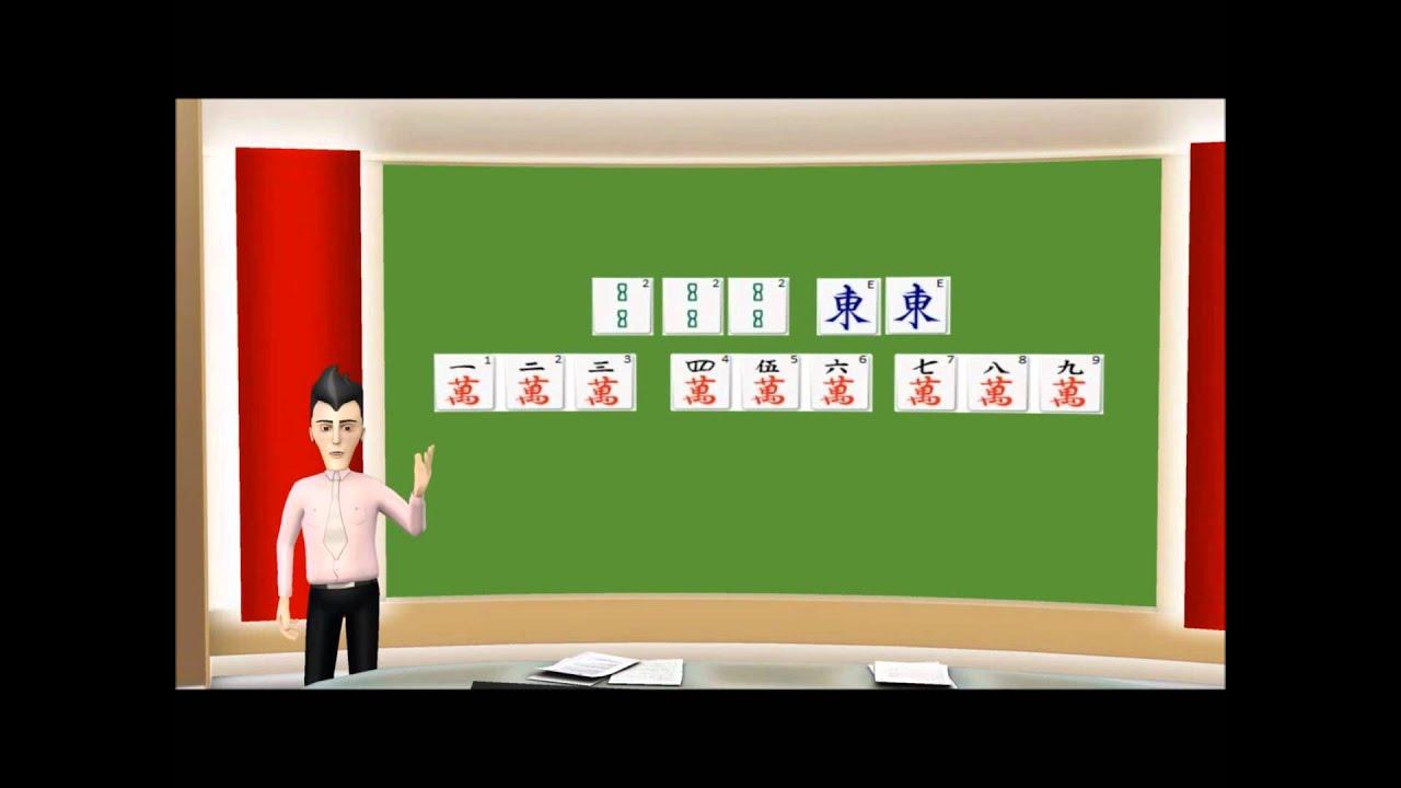 Mahjong Time - Mahjong FAQ - Join a Game