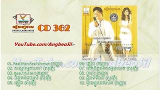 rhm cd vol 362 full nonstop preap sovath sokun kanha nonstop