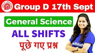 RRB Group D (17 Sept 2018, All Shifts) General Science | Exam Analysis & Asked Questions | Day #1