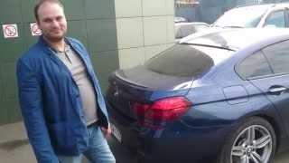 Отзыв 51  Локальная покраска бампера BMW6(, 2015-05-05T11:47:04.000Z)