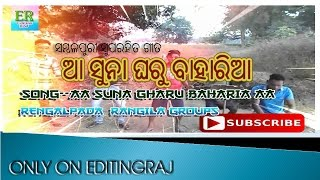 Aa Suna Gharu Baharia sambalpuri superhit video