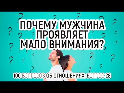 Бесплатные онлайн-курсы, вебинары и видео-уроки на русском