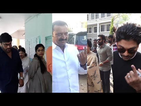 Celebrities Cast their vote | Allu Arjun | Nagarjuna |Chiranjeevi | Jr NTR | Bandla Ganesh