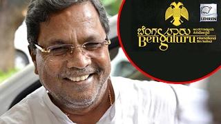 Karnataka CM Talks About Sandalwood At Bengaluru International Film Festival