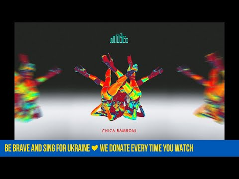 MOZGI - Chica Bamboni [Official Audio]