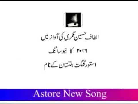 AltaF ngaR ki aWaZ MaY sOng Kaleem akthar ky name