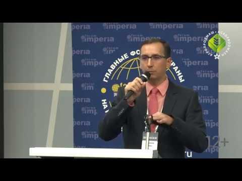 Российский бизнес-форум «Стратегические вызовы АПК-2020...». Ассамблея директоров
