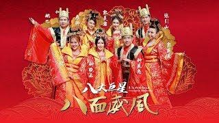 Chinese New Year 2020 100首传统新年歌曲 歡樂新春 2020 祝你新的一年身体健康、家庭幸福