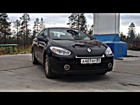 ЧЕСТНЫЙ ОБЗОР (Renault Fluence)
