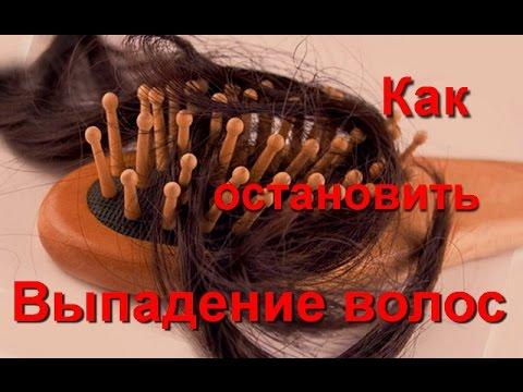 Центр лечения волос от выпадения