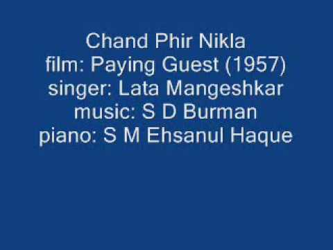 Chand Phir Nikla - Paying Guest 1957 On Piano