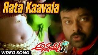 Aata Kaavala Full Video Song || Annayya || Chiranjeevi, Simran, Raviteja