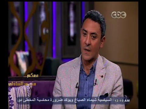 #معكم_منى_الشاذلي | عبد الوهاب: أعرف الفنان الراحل خالد صالح منذ الجامعة وكانت تجمعنا علاقة صداقة