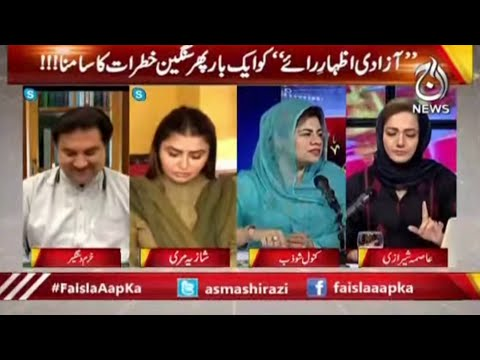 Jahangir Tareen Nay Hukumat Ko Dubara Dhamki Dedi | Faisla Aap Ka with Asma Shirazi | 31 May 2021 |