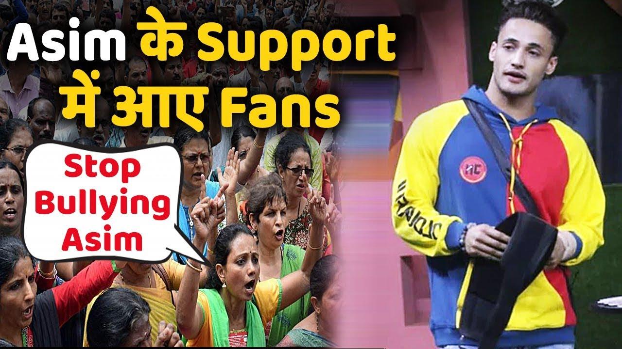 Asim Riaz के Support में उतरे Fans, लोगों ने कहा - उसे Bully करना बंद करो