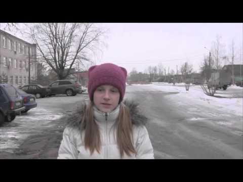 Улицы Ржева Шкут Алина
