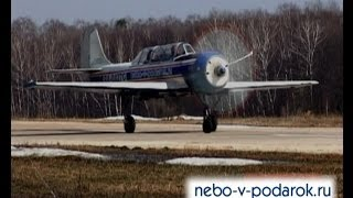 """Полеты на Як-52, женская """"кругосветка"""", апрель 2013"""