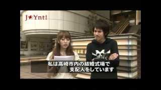 群馬テレビの人気番組「JOYnt!」の企画で、タレントのJOYさんと中村知世...