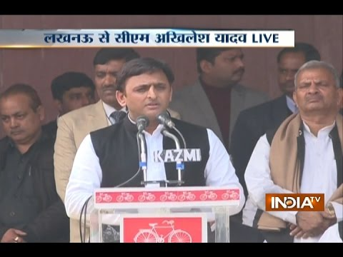 UP Polls 2017: Akhilesh Yadav Releases Samajwadi Party's Election Manifesto