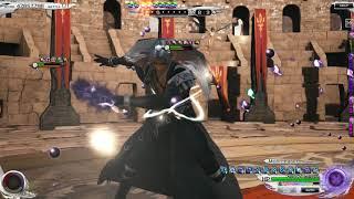 [Mobius FF] Underground Coliseum - Extreme Yuna