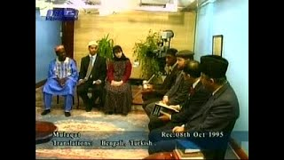 English Mulaqaat (Meeting) on October 8, 1995 with Hazrat Mirza Tahir Ahmad (rh)