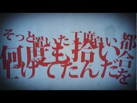 【Vocaloid-PV】Unhappy Refrain (Motion Graphics)【wowaka】