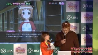 日本中央競馬会JRAは、タレントの重盛さと美さんと、お笑いコンビTKOの...