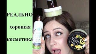 Крымская косметика: средства, которые СТОИТ купить!