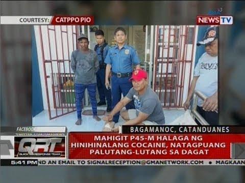 QRT: Mahigit P45-M halaga ng hinihinalang cocaine, natagpuang palutang-lutang sa dagat