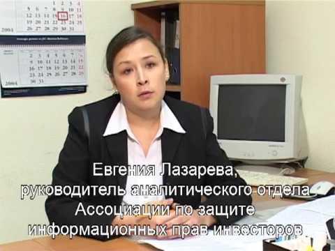 IncomePoint.tv:коллективно-доверительное управление активом