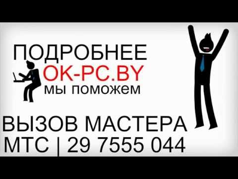 Ремонт компьютеров, настройка Wifi, Windows (XP, 7, 8 )