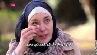 امراة اجنبية اسلمت بكت وابكت المذيع لماذا....؟