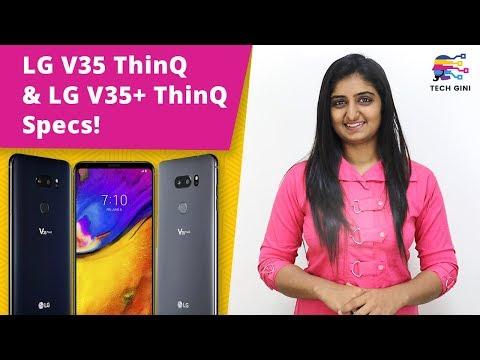 LG V35 ThinQ Reviews, Specs & Price Compare