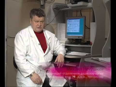 Применение методики брахитерапии в РОНЦ (1)