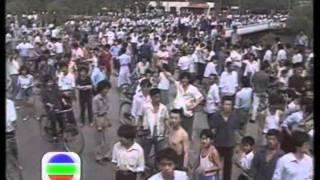Repeat youtube video 六四屠城 1989年6月12日 Part 3