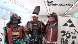 俳優で小田原ふるさと大使の阿藤快さんが11日、横浜市中区の神奈川新聞...