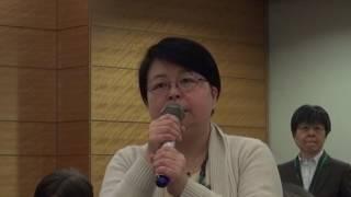 相澤美智子 - JapaneseClass.jp