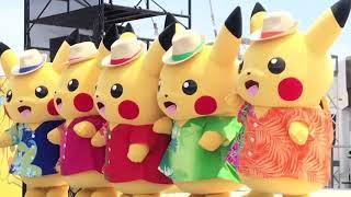 Pikachu Song - Nhạc Thiếu Nhi Pikachu Sôi Động Cho Bé Ăn Ngon