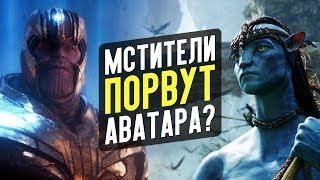 Мстители против Аватара, Человек-паук 2, Соник и продолжение Игры престолов – Новости кино